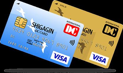 SHIGAGIN DCカード