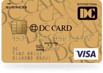 カード 滋賀 dc